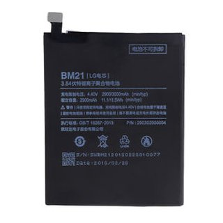 Xiaomi Mi Note Akku Battery 2830mAh