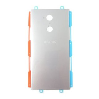 Sony Xperia XA2 Ultra Akkudeckel Battery Cover Silber mit NFC Antenne